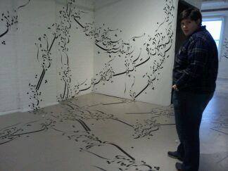 """""""Written Room"""" 2012"""